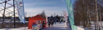 Raplamaa Rattaklubi Suusasari 2019 I etapp ja Rapla MK MV vabatehnika lühikestel distantsidel -tulemused