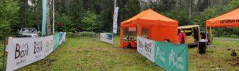 Raplamaa Rattaklubi Rattasari 2019 V etapp ja Rapla MK MV MTB XCO, 13.06.2019 ,Keava – juhend